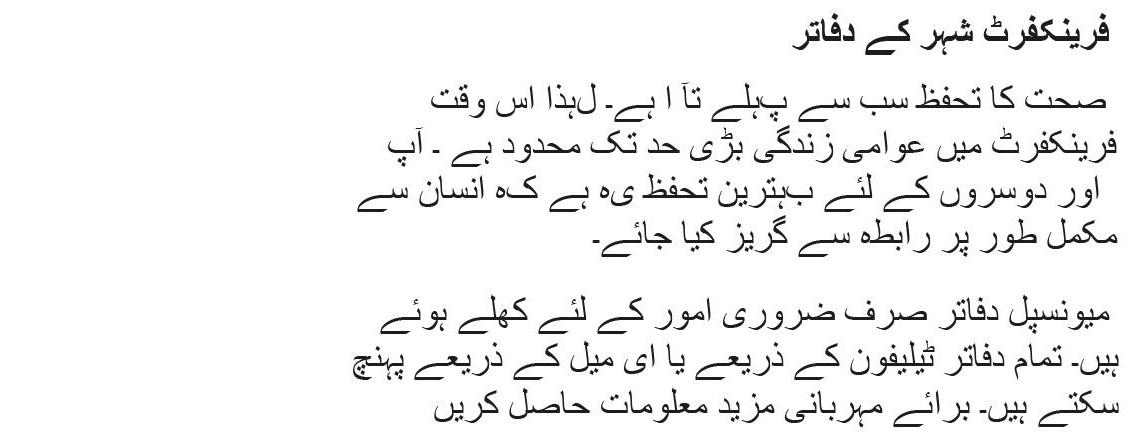 Urdu-2